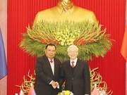 老挝人民革命党中央总书记、国家主席本扬·沃拉吉访越之行圆满结束