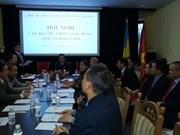 旅居乌克兰越南人社群召开骨干会议