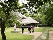 2030年宣光省新潮国家旅游区发展总体规划获批