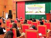 努力促进越中经贸合作可持续发展