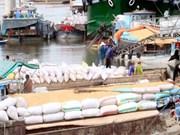 2017年越南农林水产品出口额达360多亿美元创新纪录