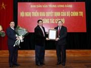 越共中央政治局关于干部工作决定正式展开