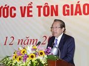 政府副总理张和平:为各宗教依法开展宗教活动创造便利条件