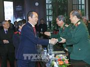 越南最高人民检察院部署2018年工作任务