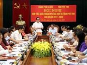 富寿省与河内市加强合作  推动两地经济社会发展