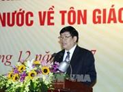 《宗教信仰法》尊重并保障所有越南人的宗教信仰自由权