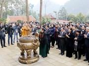 国会副主席丛氏放出席胡志明主席纪念堂落成仪式