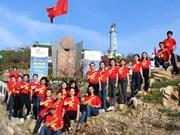2018新年升旗仪式在越南陆地最东端举行
