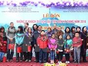 河江省迎来2018年第一名游客