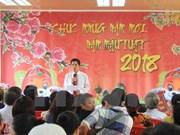旅居安哥拉越南人喜迎2018新年