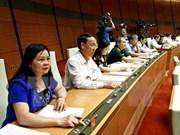 2015年版《刑法》于2018年1月1日正式生效