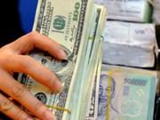 1月3日越盾兑美元中心汇率下降10越盾