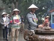 富寿省接待2018年首批国际游客