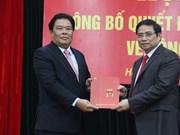 山明胜同志被任命为越共中央国家机关党委书记