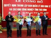 太平省经济区正式成立
