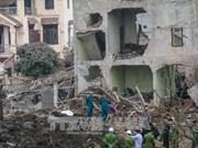 北宁省10人伤亡爆炸案:嫌疑人已被拘留
