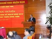 阮春福:农业结构调整需发生明显变化