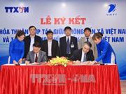 越通社与越南邮政通信集团签署合作协议