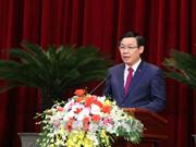 王庭惠副总理:骗取社会保险待遇是私吞民众财产的贪污行为