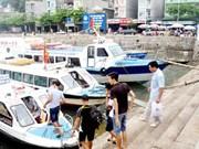 越南广宁省着力完善各项旅游基础设施工程