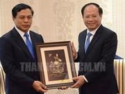 胡志明市领导会见老挝最高人民检察院检察长