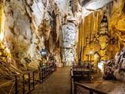 丰芽-格邦力争至2025年成为国家级旅游区