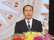 """越南国家主席陈大光出席""""人道主义力量""""艺术晚会"""