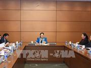 越南国会主席阮氏金银召开亚太议会论坛第26届年会筹备会议