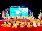 2018年广宁省金花茶节开幕