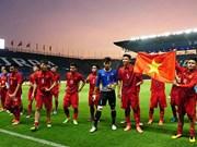 2018年亚洲U23足球锦标赛:越南队23名球员名单出炉
