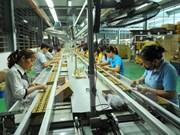 乂安省力争2018年工业生产同比增长16-17%