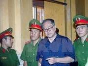 胡志明市人民法院再次开庭初审越南建设股份商业银行原董事长范功名腐败一案