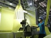 越南全国企业生产经营情况释放积极信号