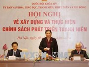 越南注重青年发展政策