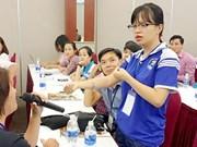 为残疾大学生创造更多接受教育的机会