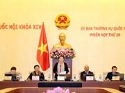 越南国会常委会第20次会议今日开幕