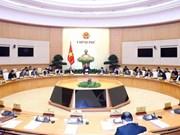 """越南政府确定2018年的主题为""""自律、廉政、行动、创新、有效"""""""