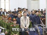 郑春青及其同案犯案件:检察院建议判处郑春青终身监禁