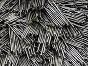 美国商务部取消对原产于越南的部分铁钉产品反倾销行政复审调查