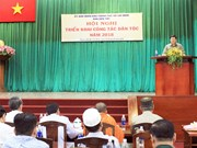 胡志明市有效实施民族政策