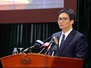 2018年文化体育与旅游工作部署会议在河内、岘港和胡志明市三地同步举行