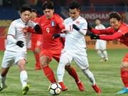 2018年U23亚洲杯D组:越南U23足球队首战告负