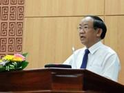 2018年广南省进一步推动国际合作关系向纵深发展