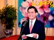 越南外交部举行2018年外国驻越外交代表机构、驻越外国记者和新闻随员代表新年见面会