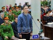 郑春青将于1月24日继续出庭受审PVP Land 贪污案