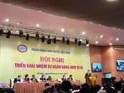 越南外汇储备达545亿美元 创纪录新高