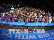 8000多名运动员参加2018年胡志明市国际马拉松赛