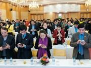 越南劳动总联合会启动发短信募捐活动 帮助工人回家团圆过新年
