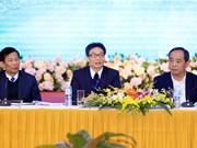 武德儋:体育部门需认真吸纳各方的意见建议 推动越南足球发展