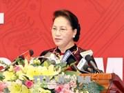 越南国会主席阮氏金银: 确保审计执法监督权力公开、规范、透明运行